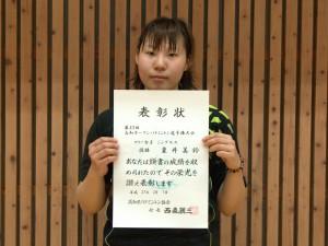 フリー女子シングルス優勝 粟井美鈴(松山大学)